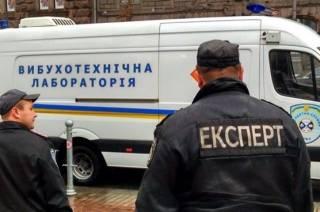 Неизвестный «заминировал» самолет в «Борисполе»