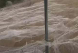 Опубликовано видео странного природного явления в Австралии