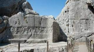 Археологи разгадали загадку древнего хеттского храма на территории Турции