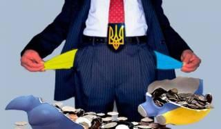 Игра с украинскими долгами: аргентизация Гондураса через тухес