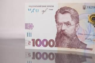 В НБУ назвали самый простой и верный способ отличить фальшивые деньги