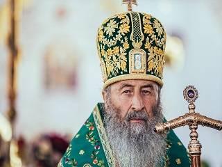 В УПЦ завтра празднуют День ангела Митрополита Онуфрия и 50-летие его монашества