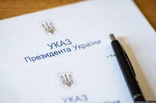 Зеленский ввел санкции против Фирташа и Фукса