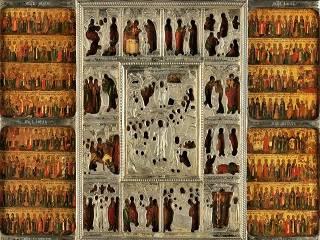 Священник УПЦ объяснил, что такое День тезоименитства