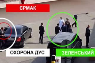 В Одессе с кортежем Зеленского случился необычный конфуз