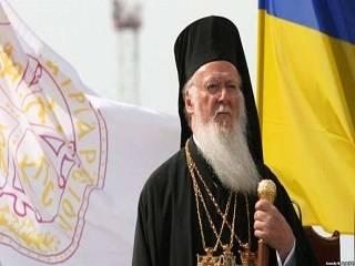 В УПЦ считают, что своим приездом в Украину Варфоломей нарушит каноны