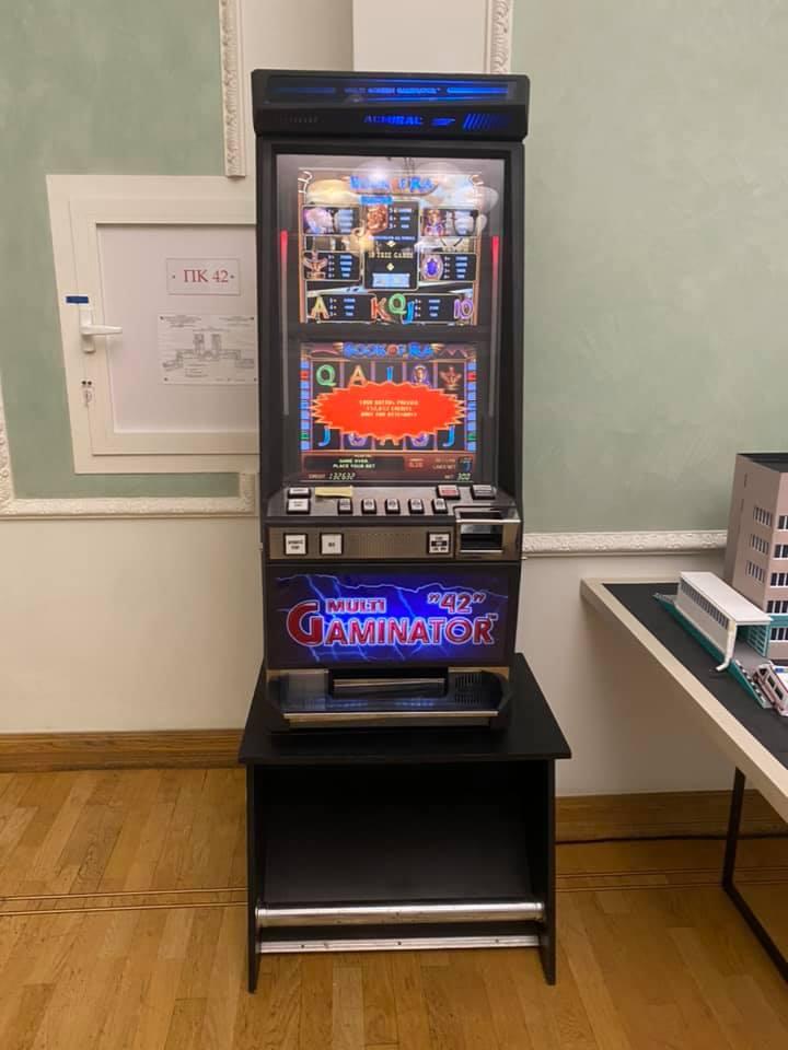 Игровой автомат MultiGaminator в Офисе президента Украины