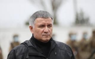 Сегодня «слуги» могут обсудить отставку Авакова