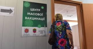 Вакцинация от коронавируса в Украине может стать обязательной