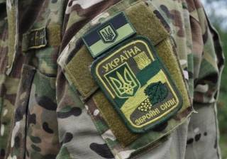 В Украине создан специальный ветеранский фонд