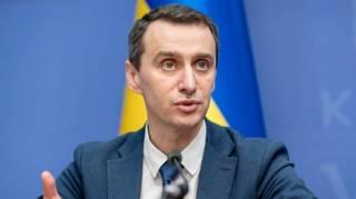 Виктор Ляшко: Делаем все, чтобы локдауна осенью не было, но ничего не исключаем