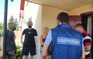 В Украине повязали банду мошенников, которые «нагрели» украинцев на 250 млн грн