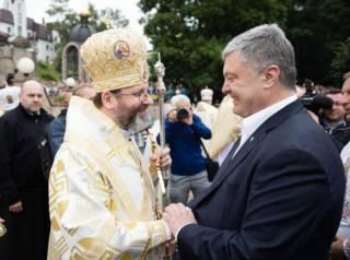Украина в крови. Новый крестовый поход Католической церкви. Часть 4
