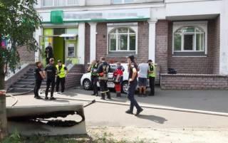 В Киеве женщина с пистолетом и «коктейлем Молотова» ограбила банк