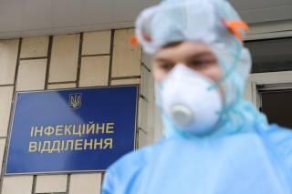 Три региона Украины являются эпицентрами заболеваемости коронавирусом