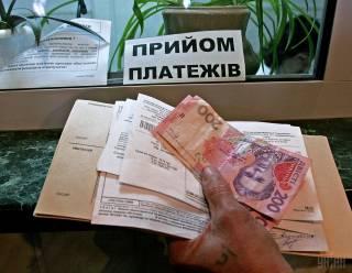 В Украине повысят тарифы на электроэнергию