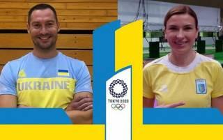 Стало известно, кто понесет флаг Украины на открытии Олимпиады-2020