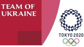 На сайте Олимпиады-2020 у Украины «украли» Крым