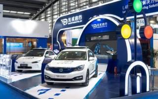 В Китае запустили беспилотные такси