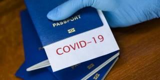 В чем разница и где получить: украинцам объяснили различия между COVID-сертификатом и международном свидетельстве о вакцинации