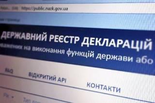 Украинских чиновников подловили на поголовной лжи в декларациях о доходах