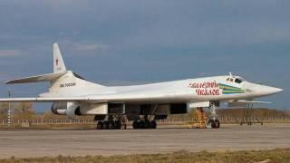 Украинский арсенал: сверхзвуковой стратегический бомбардировщик Ту-160