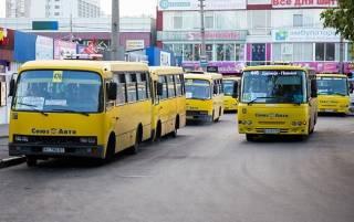 Водителей киевских маршруток загнали в строгие рамки