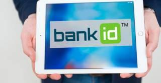В НБУ рассказали о новой опасной форме мошенничества с системой BankID