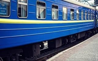 Женщина родила прямо в вагоне поезда Киев-Ужгород