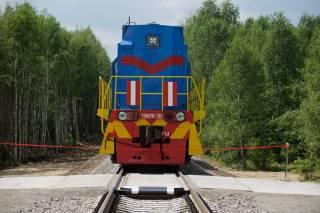 «Укрзализныця» запустила поезд в зону отчуждения Чернобыльской АЭС
