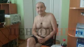 Одиозный судья Чаус нашелся в одних трусах в глухом селе на Виннитчине