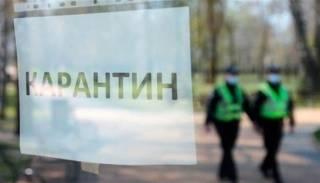 Киев активно готовится к ужесточению карантина