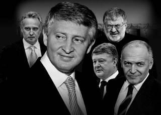 Краткая история олигархии в Украине