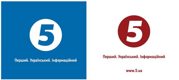 """Старый и новый логотипы """"5 канала"""""""