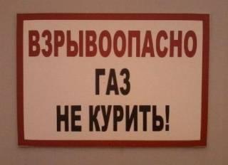 «Газпром» банкует, спекулянты газуют, «Нафтогаз» борзеет