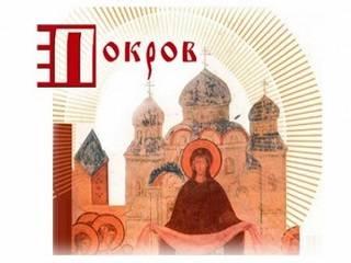 В столице УПЦ проведет фестиваль православного кино «Покров»
