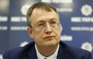 Кабмин уволил замминистра МВД Геращенко