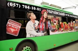 Почему реклама на транспорте пользуется спросом