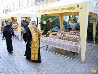 В Святогорской лавре пройдет Медовая ярмарка