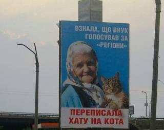Российский оппозиционер переиначил украинский протестный мем десятилетней давности