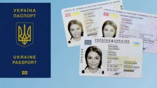 Кто-то достал из широких штанин: что делать в случае утраты паспорта