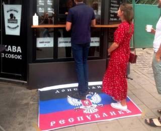 Во Львове заметили флаг «ДНР»