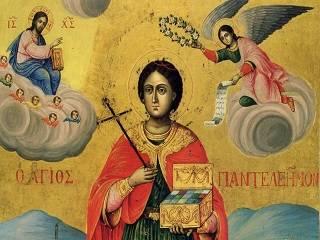 Сегодня верующие УПЦ празднуют день великомученика и целителя Пантелеимона