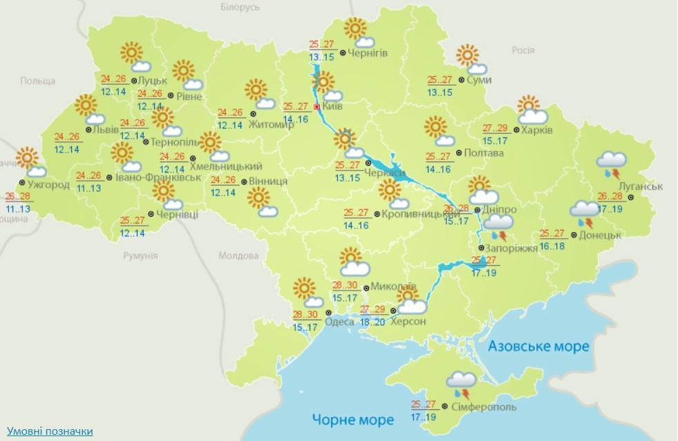 Карта погоды