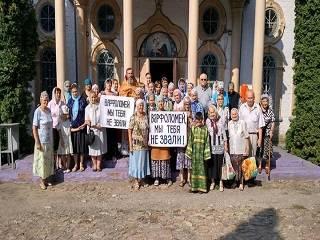 В Запорожской области УПЦ проводит флешмоб против визита патриарха Варфоломея в Украину