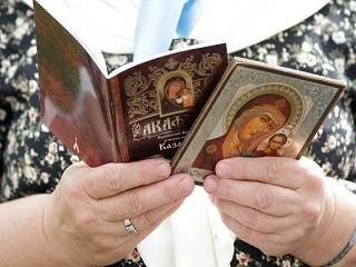 В УПЦ рассказали, в каких случаях нужно читать акафисты