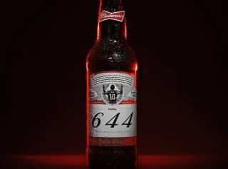 Месси выставил пиво вратарю сборной Украины