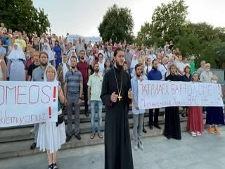 Одесская епархия УПЦ присоединилась к флешмобу против визита патриарха Варфоломея в Украину