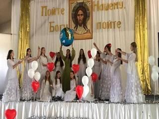 На Ровенщине УПЦ организовала детский фестиваль