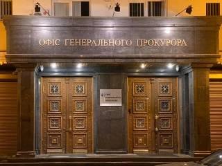 Офис Генерального прокурора рапортовал о судьбе второго педофила за день